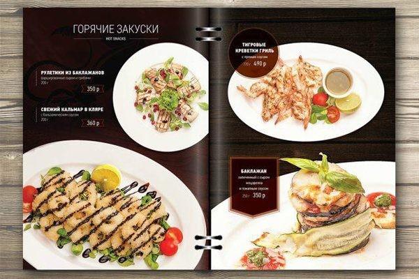 in menu nhà hàng lấy ngay Hà Nội